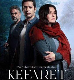 KEFARET